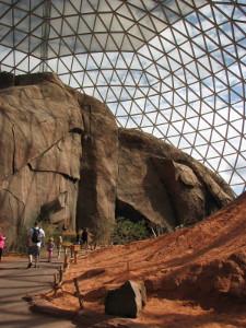 desert dome path